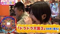 #23 岩崎紘子の銀玉英雄伝説岩崎紘子/動画