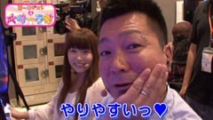 #30 せんだるかの!銀玉now!!/CRぱちんこクロユリ団地/動画