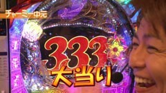 #16 ペアパチ/CR戦国無双/ヴァン・ヘルシング�U/牙狼 FINAL/動画