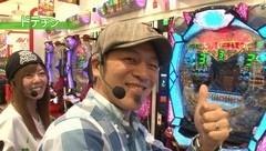 #39 ペアパチ/ビッグドリーム/SUPER電役ナナシーDX/動画