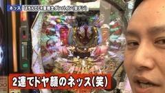 #41 ペアパチ/押忍!ど根性ガエル/ダンバイン/CRパワフルDX/動画