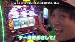 #11 三国志/聖闘士星矢 海皇覚醒/獣王 王者の覚醒/動画