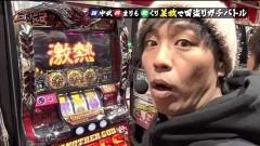 #19 三国志/凱旋/ハーデス/スーパーリノXX/動画