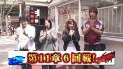 #126 ペアパチ/消されたルパン/シンフォギア/動画