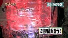 #1 ヤクモナーズ/カツ丼Z2/ウルジャン/天下一閃/天龍/フェアリー/ペンギンアイランド/動画