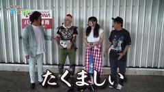 #71 貧乏家族/凱旋/北斗無双/GANTZ:2/ちゃまV女神/動画