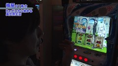#560 嵐・梅屋のスロッターズ☆ジャーニー/東京都★後編/動画