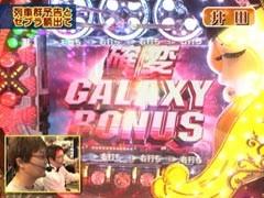 #148 ヤングのノリ打ちでポンCRびっくりぱちんこ銀河鉄道999/動画