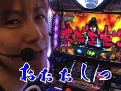 #28 あらシン聖闘士星矢/番長2/動画