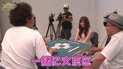 沖と魚拓の麻雀ロワイヤル RETURNS 第27話/動画