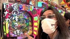 #464 おもスロ/大工の源さん 超韋駄天/エヴァ 決戦〜真紅〜/大海4 SP/動画