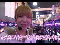 #62水瀬&りっきぃのロックオン福島県福島市/動画