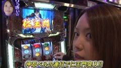 #131 水瀬&りっきぃのロックオン/サラ番/北斗の拳6拳王/動画