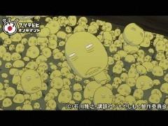 第2話 三億円の農大生/動画