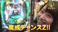 #139 水瀬&りっきぃのロックオン/絶狼/牙狼 金色になれXX/動画