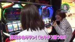 #164 ロックオンwithなるみん/魔戒ノ花/真・北斗/キンパルDOT/動画