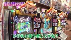 #312 ツキとスッポンぽん/シンフォギア2/動画