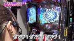 #321 ツキとスッポンぽん/新・必殺仕置人 TURBO/ウルトラ6兄弟/動画