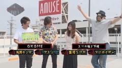 #2 ノックアウト/慶次 戦槍/まどマギ/マイジャグラーIII/動画