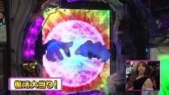 #266 ビワコのラブファイター/Pリング バースデイ 呪いの始まり/動画