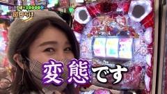 #32 RSゴーゴゴー/ウルトラセブン 超乱舞/ドラム海JAPAN/ゴルゴ 疾風/動画