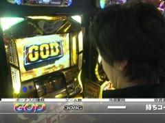 #552 射駒タケシの攻略スロット�Z�ミリオンゴッド‐ZEUSver./動画