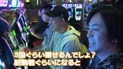 #585 射駒タケシの攻略スロット�Z/花の慶次 これより我ら修羅に入る/動画