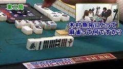 沖と魚拓の麻雀ロワイヤル RETURNS 第58話/動画