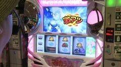 #724 射駒タケシの攻略スロットVII/魔法少女まどか☆マギカ/動画