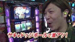 #85 TAI×MAN/ワカサギ釣り/モンキーターンIII/番長2/動画