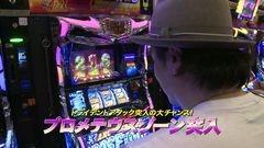 #756 射駒タケシの攻略スロットVII/ポセイドン/ゲッタマ/バーサス/動画