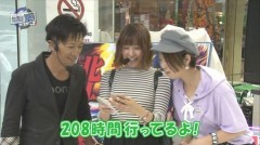 #91 RSGre/めぞん-約束-/仕事人V/北斗無双/北斗7/動画