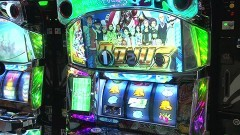 #902 射駒タケシの攻略スロットVII/エウレカ3/番長3/動画