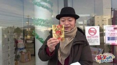 #49 DXセレクション/ミリオンゴッド-神々の凱旋-/まどマギ2/動画