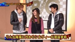 #146 ペアパチ/PヤッターマンVVV/P花の慶次〜蓮/P義風堂々!!/動画