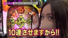 #157 ペアパチ/慶次2 漆黒/新・必殺仕置人TURBO/動画