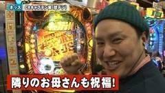 #50 ペアパチ/真・北斗無双/魔戒ノ花/CRAキャプテン翼/動画
