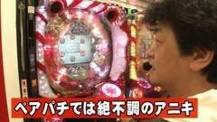 #52 ペアパチ/真・北斗無双/天翔百烈/真・花の慶次/動画