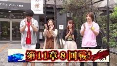 #128 ペアパチ/Pエヴァンゲリヲン〜超暴走〜/GANTZ2/動画