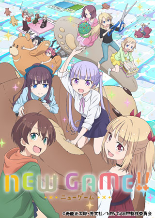 NEW GAME!!