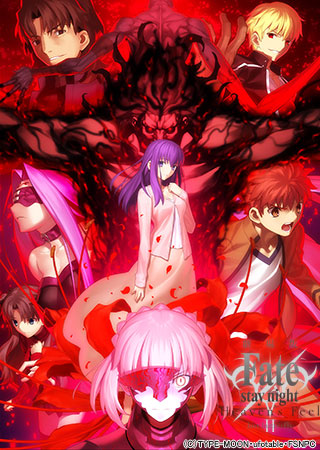 劇場版「Fate/stay night [Heaven's Feel]」II.lost butterfly