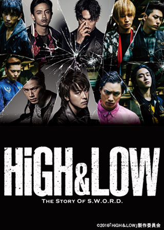 HiGH&LOW 〜THE STORY OF S.W.O.R.D.〜 Season1