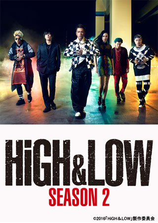 HiGH&LOW 〜THE STORY OF S.W.O.R.D.〜 Season2