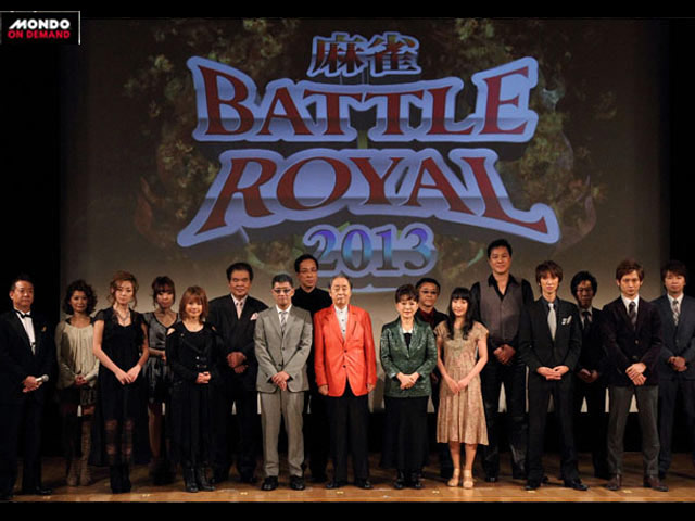 麻雀 BATTLE ROYAL 2013