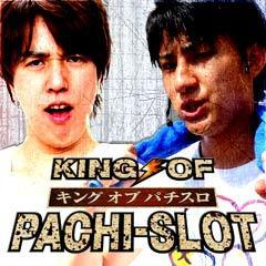 KING OF PACHI-SLOT