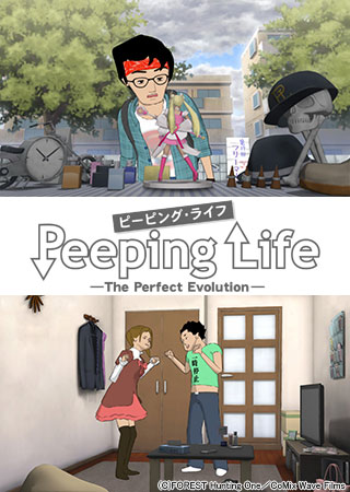 Peeping Life (ピーピング・ライフ)-The Perfect Evolution-